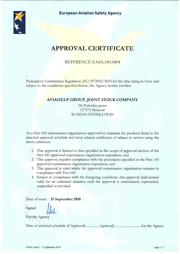Сертификат ремонтной станции АВИАХЭЛП EASA Part-145